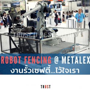 ROBOT FENCING