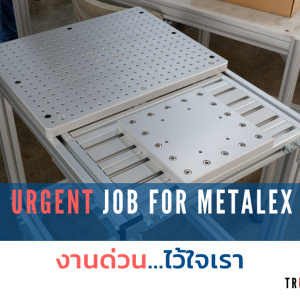 URGENT JOB FOR METALEX